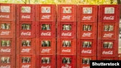 Coca-Cola Bottlers Uzbekistan 2020 йилда 205 миллиард сўм соф даромад қилган.