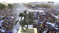 Што велат учесниците на протестот во Солун?