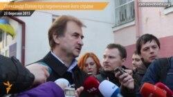 Олександр Попов про перенесення його справи