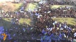 Регіонали зібрали у Донецьку кількатисячний мітинг