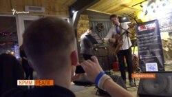 Вакарчук, «Бумбокс» і KAZKA у Криму (відео)