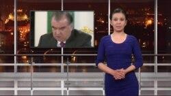 Новости радио Азаттык, 24-декабрь