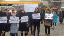 Марш солідарності у Луцьку