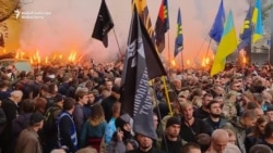 Ukrainian Nationalists Commemorate Controversial Paramilitary