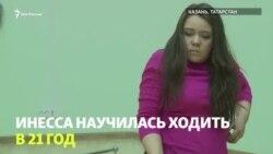 """Творческая инклюзивная студия """"Э-моция"""""""