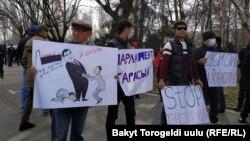 Активисты на акции против принятия новой Конституции. 9 марта 2021 года.