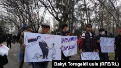 Бишкектеги митинг. 9-март, 2021-жыл.