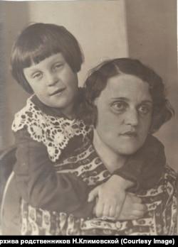 Нина Климовская с дочерью, 1936 год
