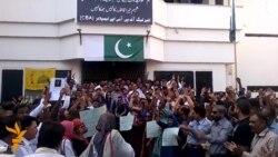 Protestë në Karaçi të Pakistanit
