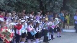 "1 septembrie la Bender, liceul ""Alexandru cel Bun"""