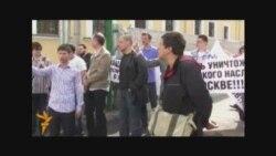 Протест в Кадашах