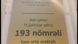 193 saylı məktəbdə direktor-müəllim qarşıdurması