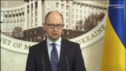Нова програма МВФ дасть Україні близько 25 мільярдів доларів – Яценюк