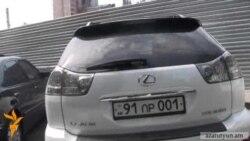 Հայերեն «Ո» տառով համարանիշները խնդիրներ են հարուցում արտերկրում