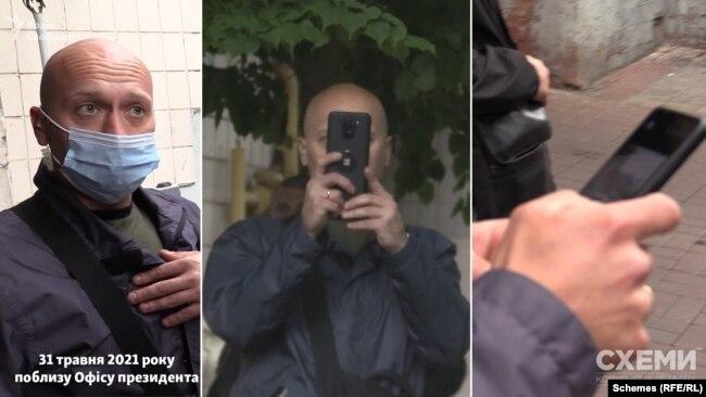 31 травня журналісти неодноразово помічали, як охоронці робили фото автівки і знімальної групи «Схем» – тож зрештою вирішили підійти й запитати, з якою метою вони це роблять