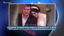 Видеоновости Кавказа 25 сентября