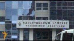 """Разгон акции """"Оккупай Следственный комитет"""" в Москве"""