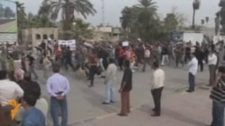 Thousands Protest In Basra On 'Day Of Rage'