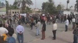 تظاهرات در بصره, عراق