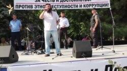 Выступает гость из Санкт-Петербурга