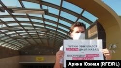"Пикет против ""узурпации власти"" в Омске"