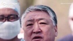"""""""Оставайтесь, пожалуйста, дома!"""" Врачи из Кыргызстана просят помощи в борьбе с коронавирусом"""