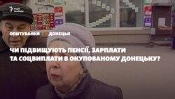 Чи підвищують пенсії, зарплати й соцвиплати жителям окупованого Донецька?