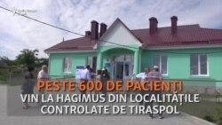 Un nou centru medical pe banii UE pentru locuitori de pe ambele maluri ale Nistrului