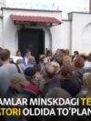 Беларус тергов изоляторларидаги калтаклаш ва ҳақорат