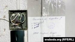 شکستن درب دفتر رادیو اروپای آزاد/رادیو آزادی در مینسک توسط پلیس بلاروس.