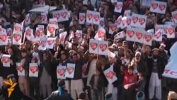 23.01.2015 Протести во Авганистан, вакцинација во Пакистан