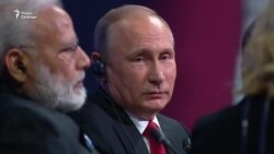 Путин об отношениях с США на форуме в Петербурге