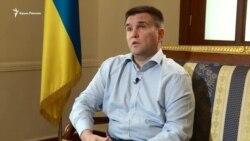 «Каждый человек должен подумать, чем он рискует», – Климкин об отдыхе в Крыму (видео)