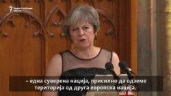 Порака од Тереза Меј за Русија