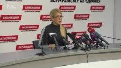 «Батьківщина» не відповідає за дії Савченко – Тимошенко (відео)