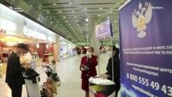 В России коронавирус обнаружен в 56 регионах