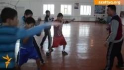 Қызылордадағы бокс мектебі-онлайнға