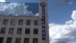 Украинада маҳаллий телеканалга ҳужум қилинди