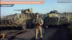 На Черкащині захищати Україну йдуть родинами