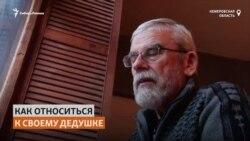 Внук Сталина из Сибири рассказал историю своей семьи и поделился отношением к своему деду