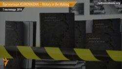 Презентація «#EUROMAIDAN – History in the Making» у Києві