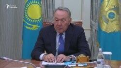 Назарбаев казак тилинде иштөөнү талап кылды