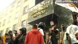 Захоплена донецька прокуратура під контролем сепаратистів