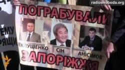 Запоріжці вимагали від Генпрокуратури затримати особу, яку підозрюють у розгоні Запорізького Євромайдану