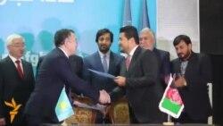 افغانستان او قزاقستان د اقتصادي همکاریو تفاهمنامه لاسلیک کړه