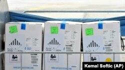 Кутии со вакцината на Фајзер
