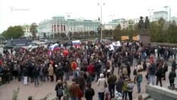 Екатеринбург: силовики задержали активистов митинга в поддержку Навального (видео)