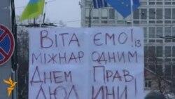 Люди прийшли на підтримку «в'язнів Банкової» до Апеляційного суду
