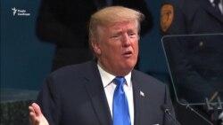 Трамп: Ядерна програма Північної Кореї – це самогубство (відео)