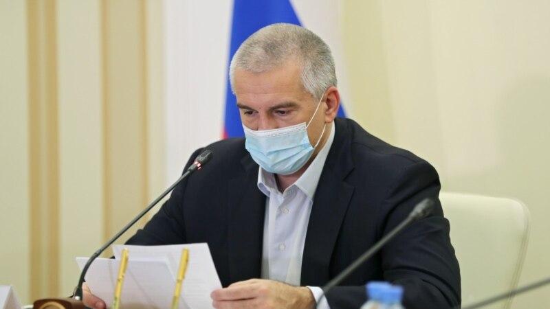 Аксенов предложил сделать выборными должности глав администраций в Крыму